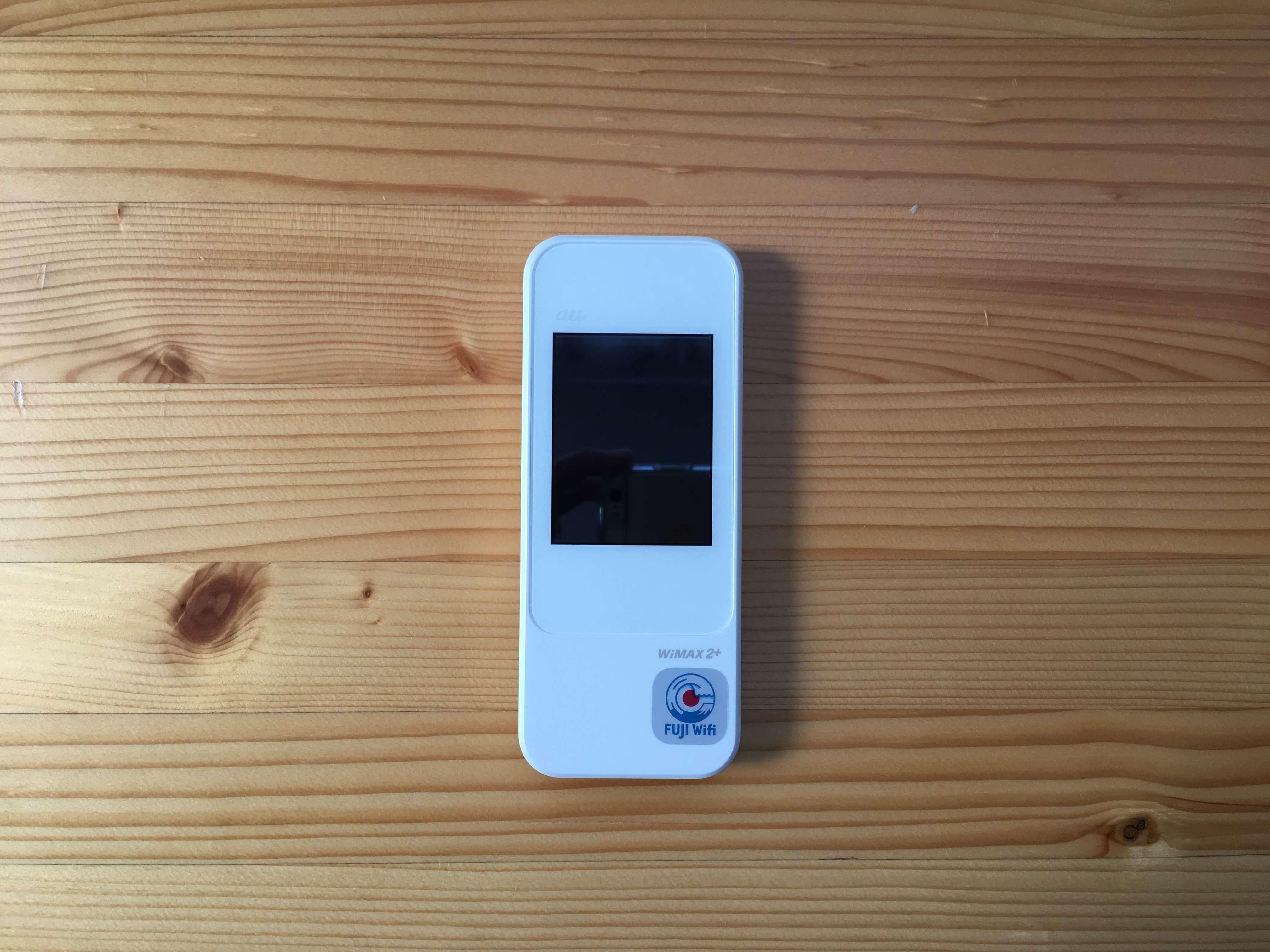 FUJI Wifi witu au4G/LTE④