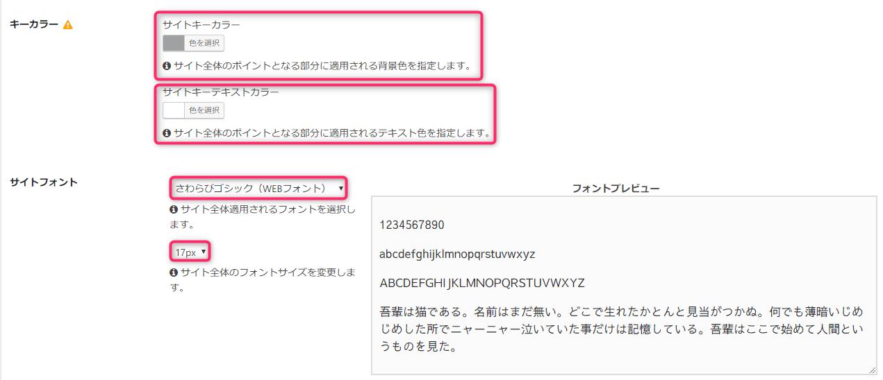 cocoon-design③