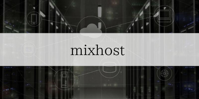 mixhostに登録する方法