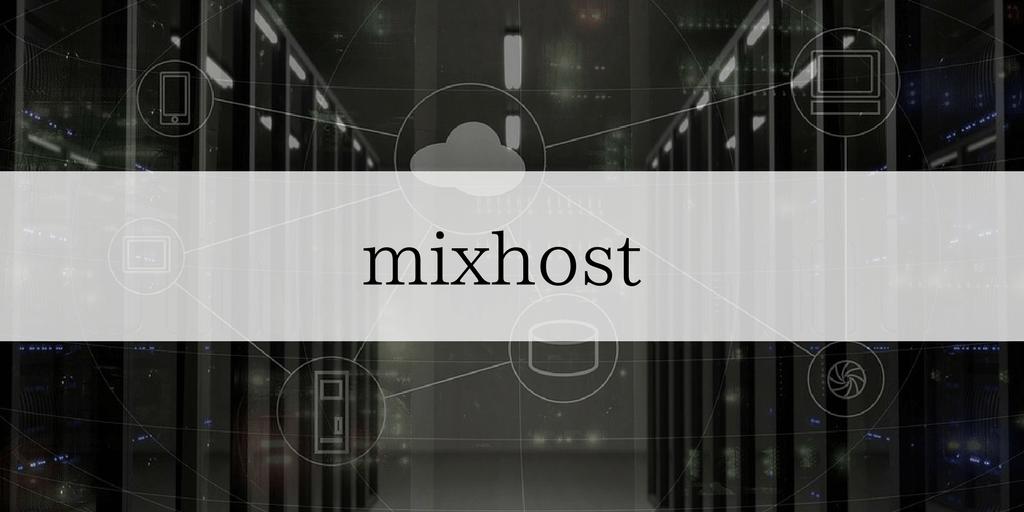 mixhostに無料体験登録後、本契約までの全手順【超初心者向け】