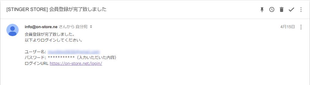 affinger-update②