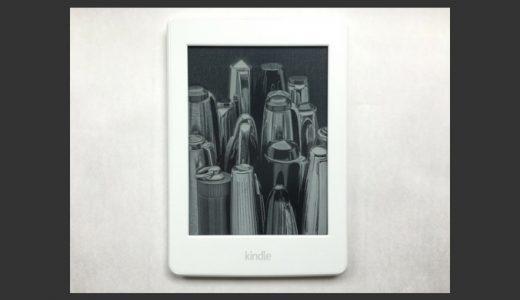 白いKindle Paperwhiteを1年使った使用感。良い点や悪い点をレビュー