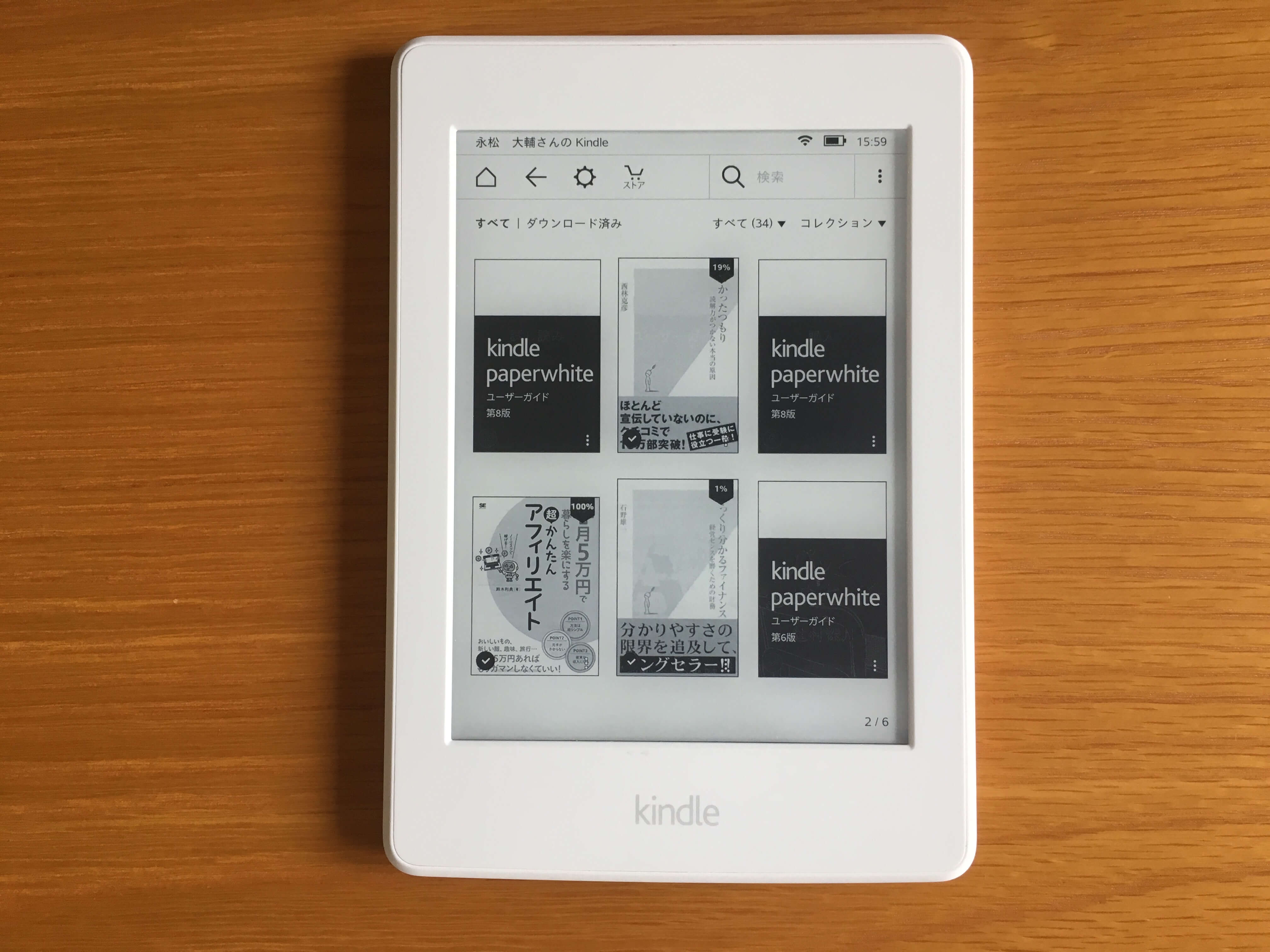 kindle-review-2
