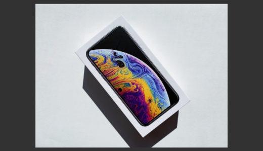 iPhone XS 購入レビュー。1ヶ月遅れで購入した理由や使用感など