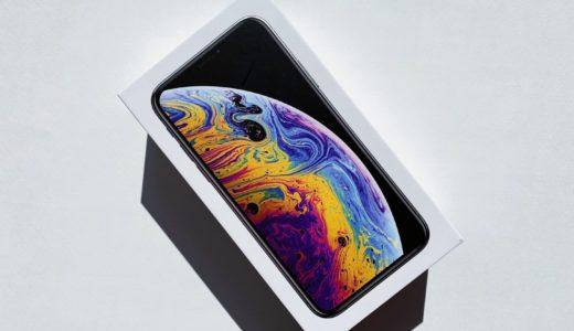 iPhoneXSと一緒に買うべきおすすめアクセサリーまとめ【ケース・ガラスフィルムなど】