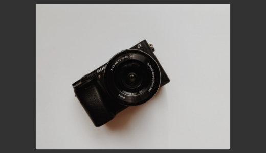 ぼくの初めてのカメラ。α6300を買ったはなし