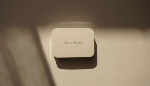 次世代の半導体『GaN』を採用。MacBookProにおすすめのUSB-C充電器RP-PC104