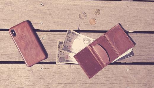 時代の移り変わりとともに、革の風合いの変化を楽しむ財布『PRESSo』レビュー