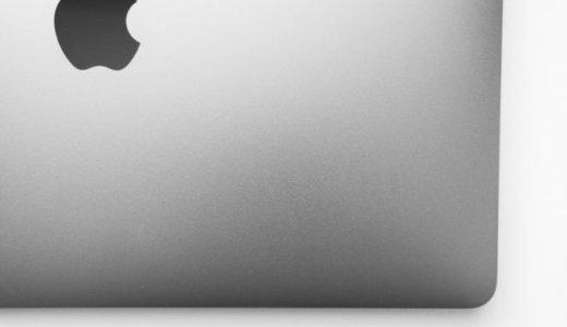 13インチMacBook Proレビュー。メモリ16GBモデルを1年使った感想など