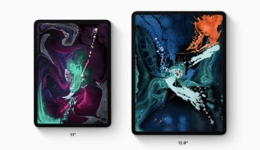 WWDC2019でiPad OSが発表。2018年モデル『iPad Pro』がほしくなったはなし