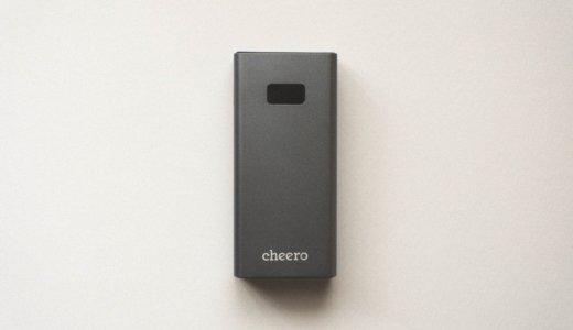 いざというときの、備えのために。cheeroの18Wモバイルバッテリー「Power Plus 5」レビュー